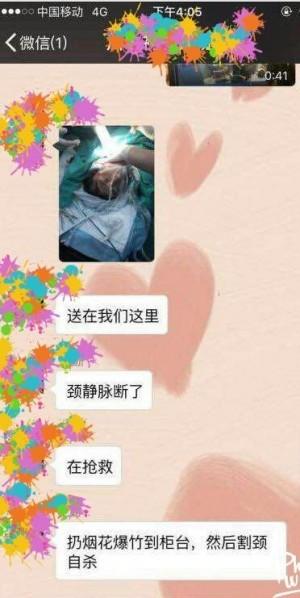 上海浦東機場扔自製炸彈者割喉自殺,正在醫院搶救。(網絡截圖)