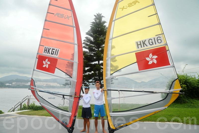 香港滑浪風帆隊兩位選手鄭俊樑、盧善琳今日將踏上奧運征程,奔赴巴西,備戰奧運。(宋祥龍/大紀元)