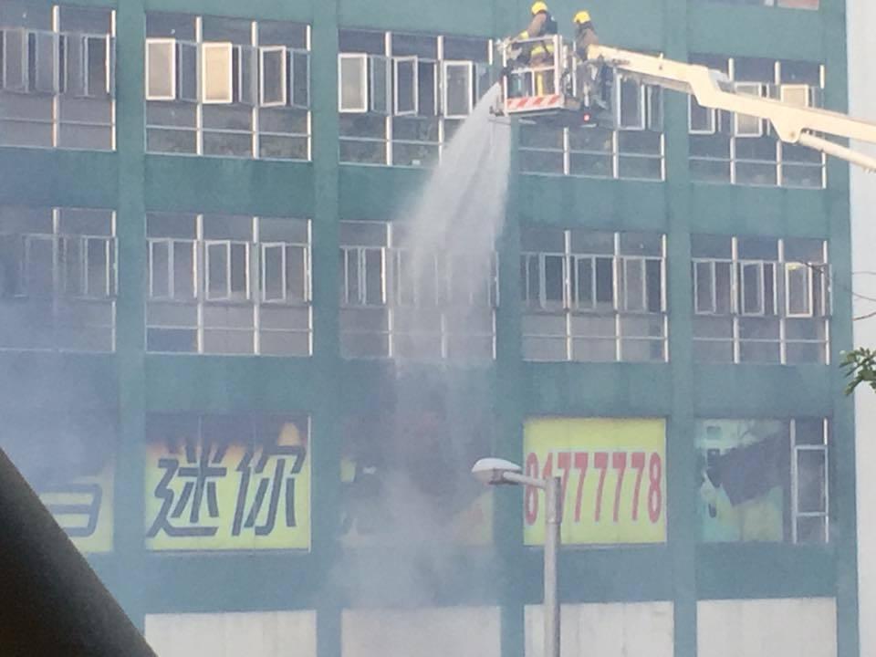 牛頭角道淘大工業村第一座一個迷你倉上午發生四級火警。(Facebook擷圖)