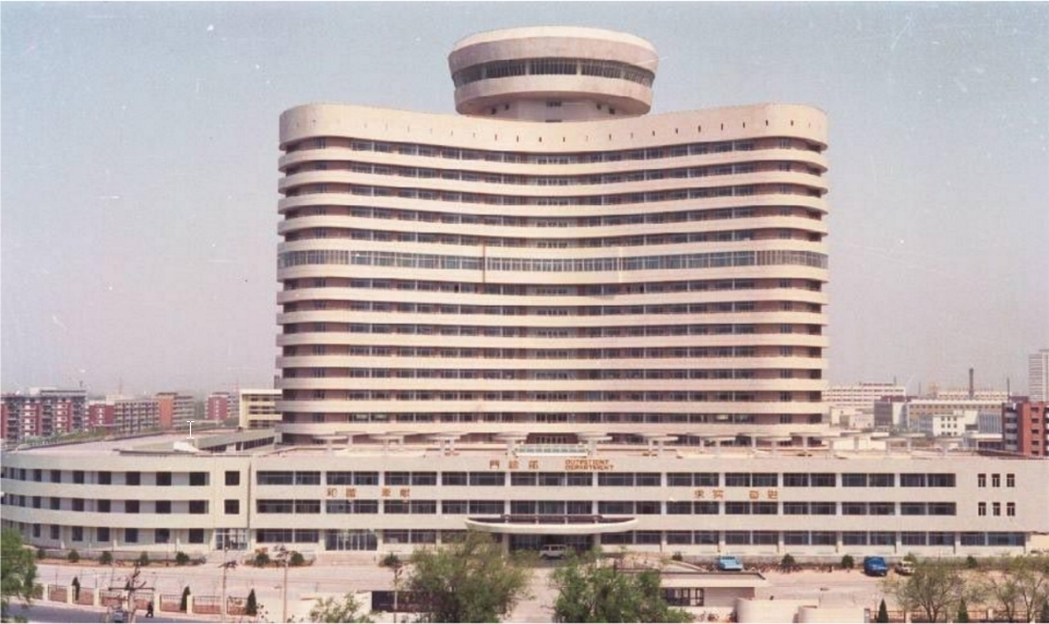 天津市第一中心醫院。(醫院資料圖)