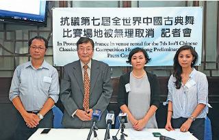 美國新唐人電視台香港分公司與大紀元時報星期四在香港外國記者會召開聯合記者會,譴責梁振英政府試圖打壓即將在港舉行的「中國古典舞大賽」。(潘在殊/大紀元)