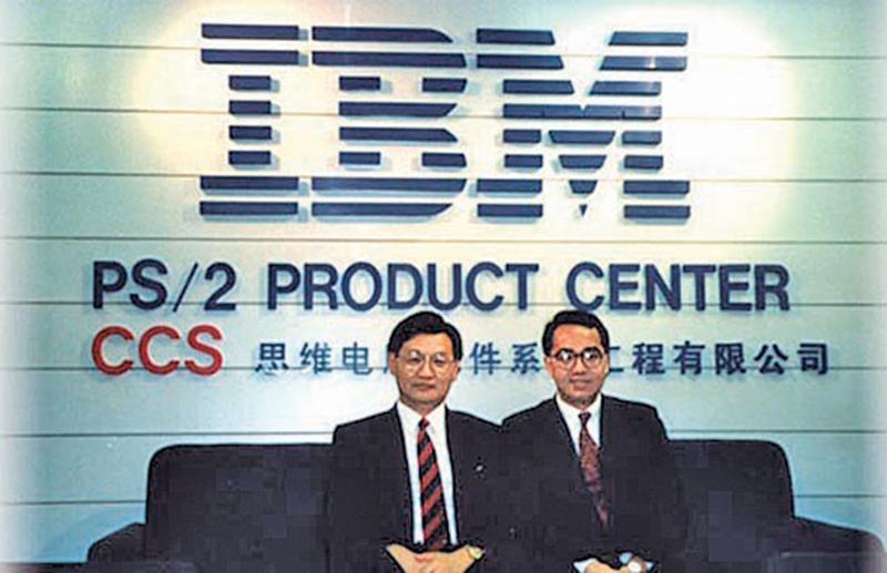 周教授創立的公司是當年香港第一個將美國IBM PC微型電腦最早期引進中國各大企業。