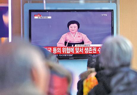 北韓無預警核試 全球北京質疑造假