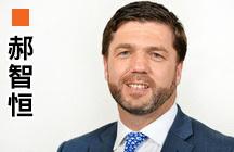 郝智恒(Stephen Crabb):英國就業及退休保障部大臣,保守黨新星,男,現年43歲,支持留歐。和眾多保守黨議員不同的是,他來自由單親母親養大的勞工階層。他承諾,團結保守黨和人民,並創造一個穩定的政局和環境。(英國保守黨網頁)