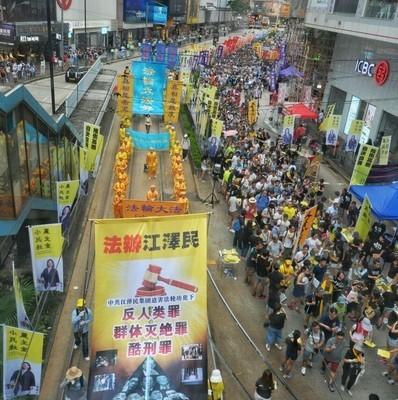 香港七一大遊行 法輪功要求法辦江澤民