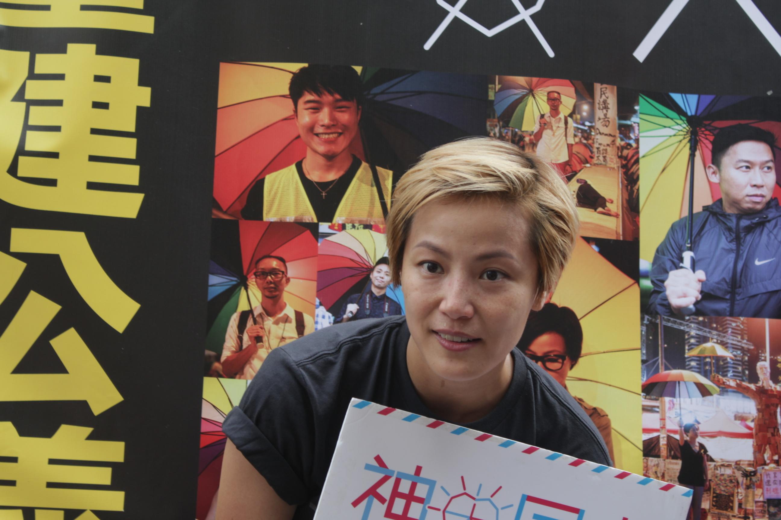 何韻詩參加2016年香港七一大遊行。(李小朗/大紀元)