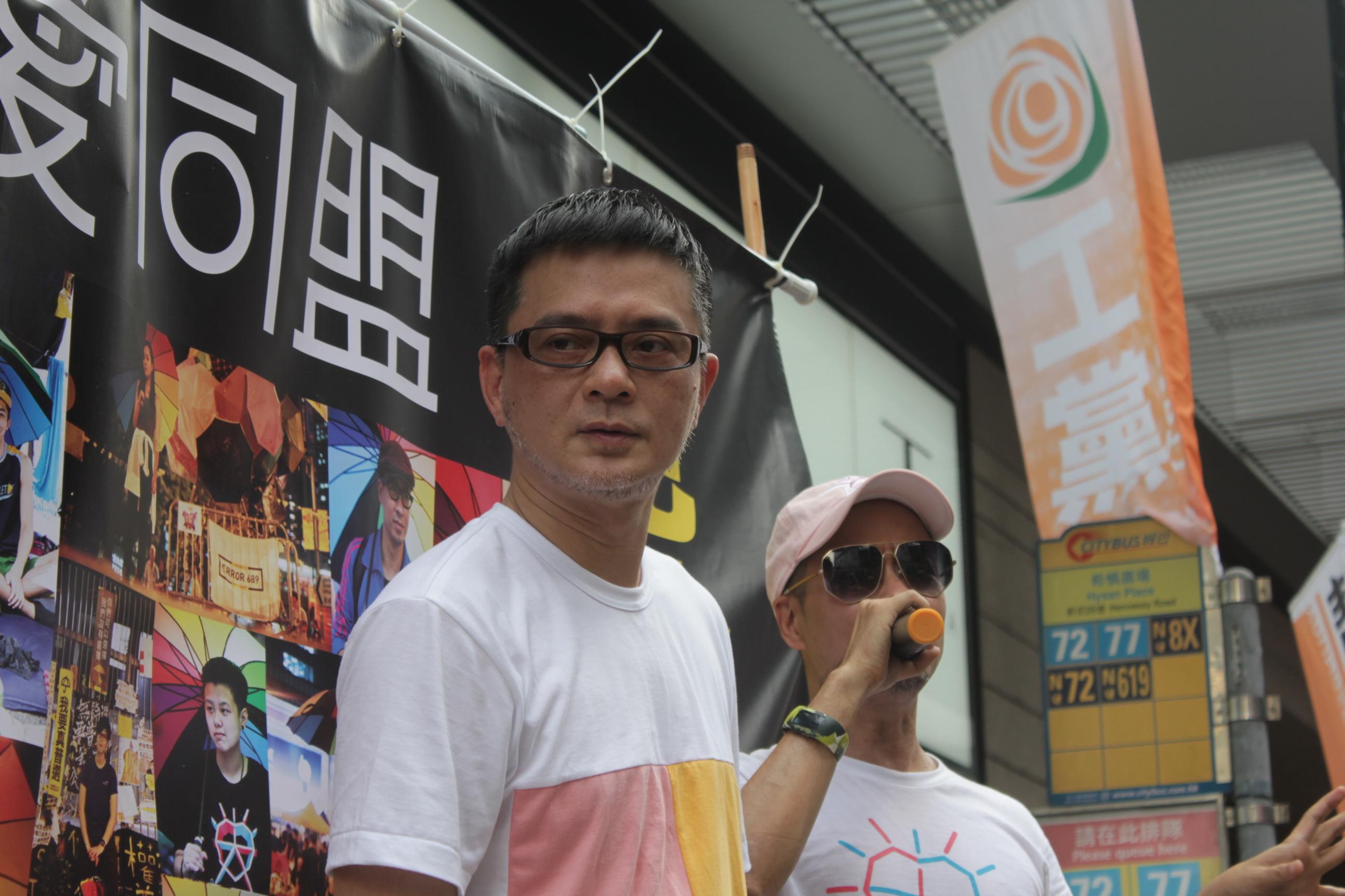 香港歌星黃耀明參加2016年香港七一大遊行(李小朗/大紀元).JPG
