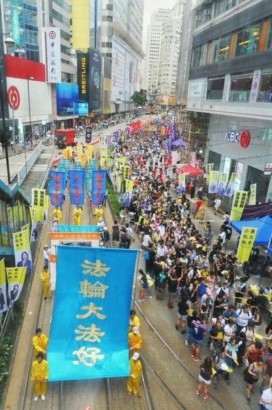2017年香港七一大遊行中,法輪功功學員組成的法輪大法好方陣。(宋祥龍/攝影)