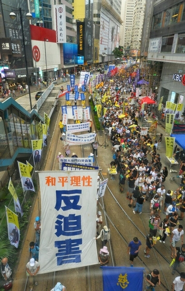 2016年香港七一大遊行中和平理性反迫害部份,由法輪功學員組成。(宋祥龍/攝影)