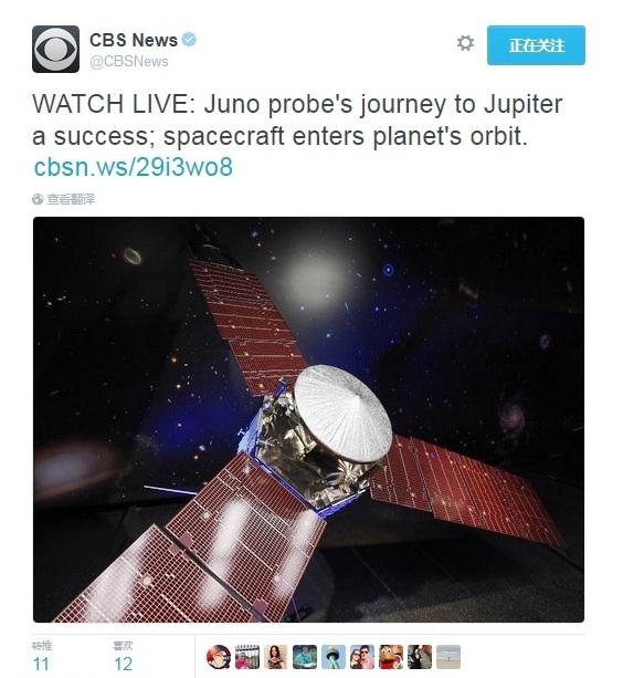 美國太空總署科學家在地球遙控操作,成功將朱諾號探測器送入既定繞木星軌道。(推特截圖)
