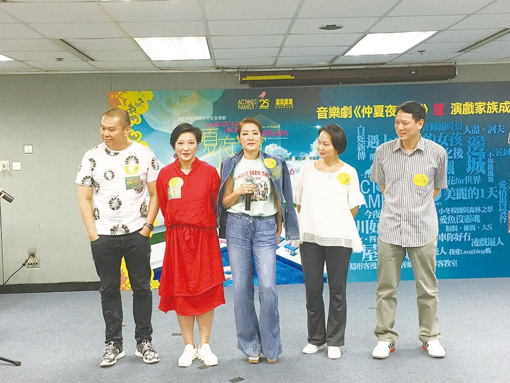 「演戲家族」25周年 劉雅麗爆當年為學友做保安