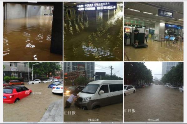 武漢市中心積水情況。(網路圖片)