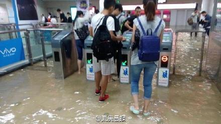 武漢地鐵入口積水。(網絡圖片)