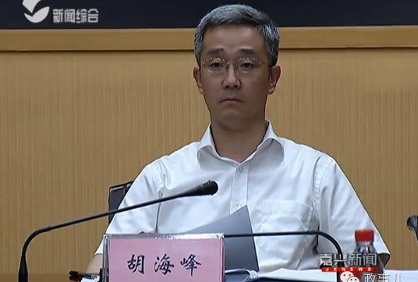 港媒:胡錦濤之子胡海峰升任台州書記