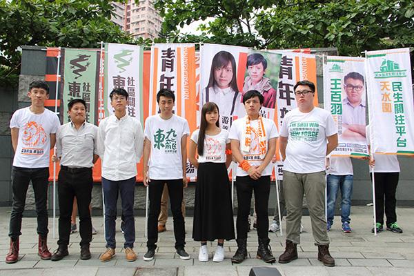 青年新政、本土民主前線及東九龍社區關注組等傘後組織組成的ALLinHK選舉聯盟。(蔡雯文/大紀元)