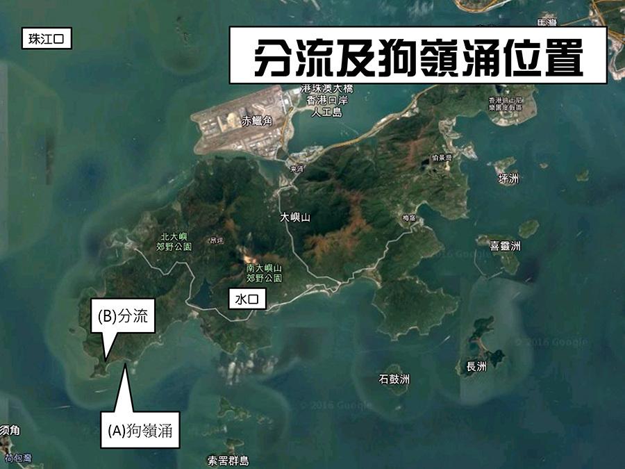 近日大量大陸垃圾隨水流漂到香港,沖上各處海灘。圖為大嶼山分流及狗嶺涌地理位置圖。(環保觸覺提供)