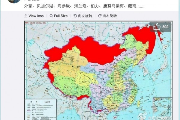 「海棠血淚」 網傳一張中國地圖引熱議
