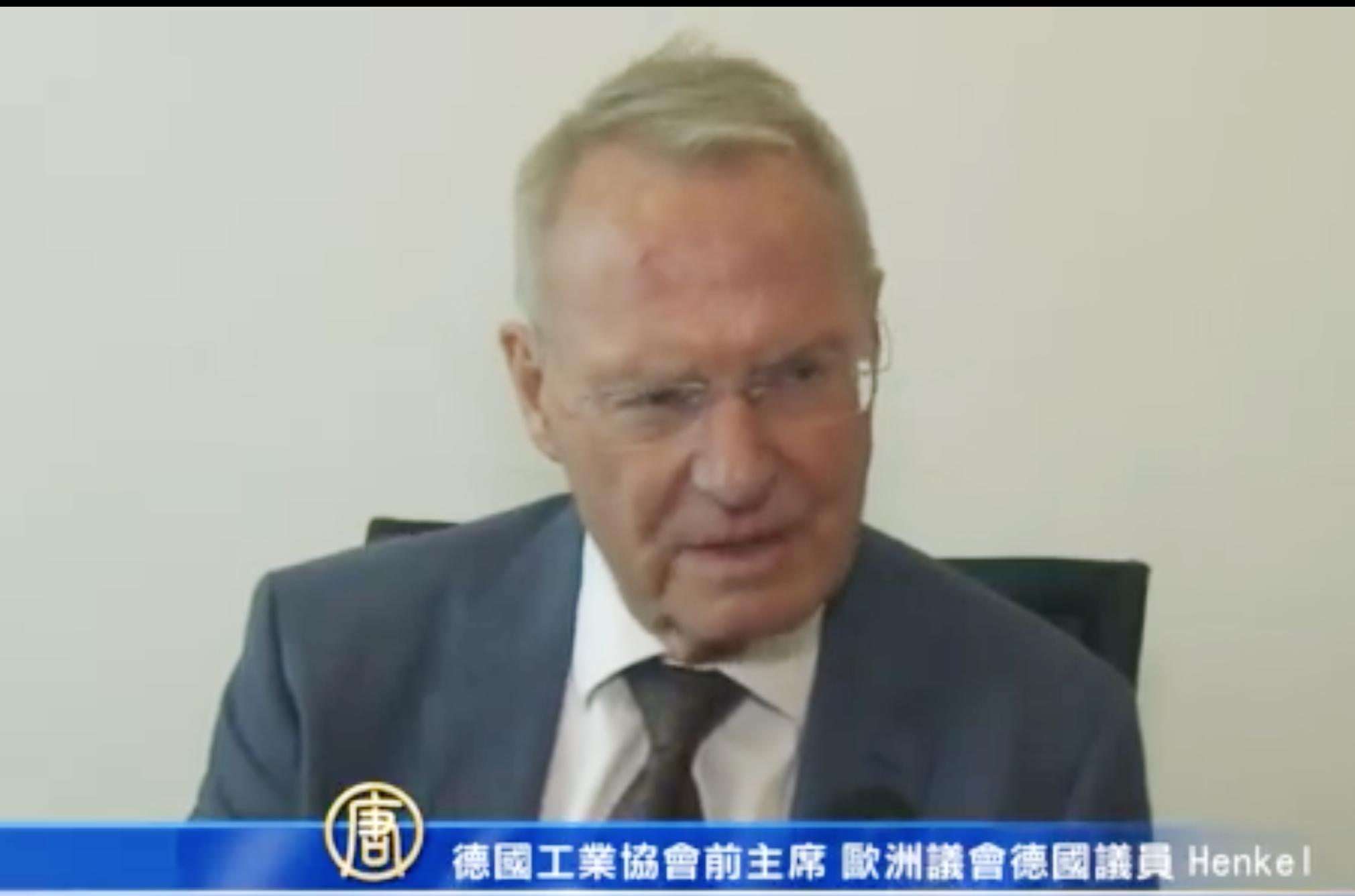 德國歐議會議員亨克(Hans-Olaf Henkel)極力支持聲明。(新唐人電視截圖)