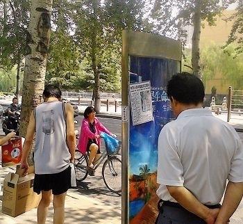 河北街頭閱讀「訴江」粘貼的人。(明慧網)