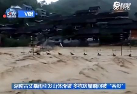 洪災和山泥傾瀉導致房屋倒塌。(視頻截圖)