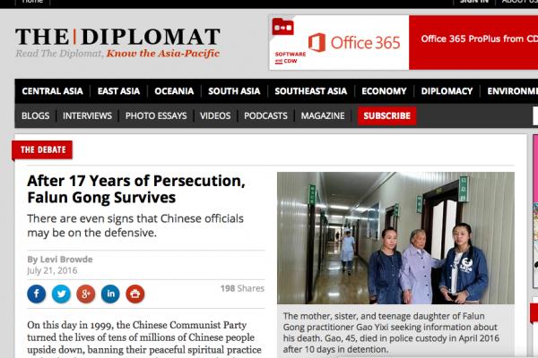 《外交官》:歷經17年迫害 法輪功挺過來了