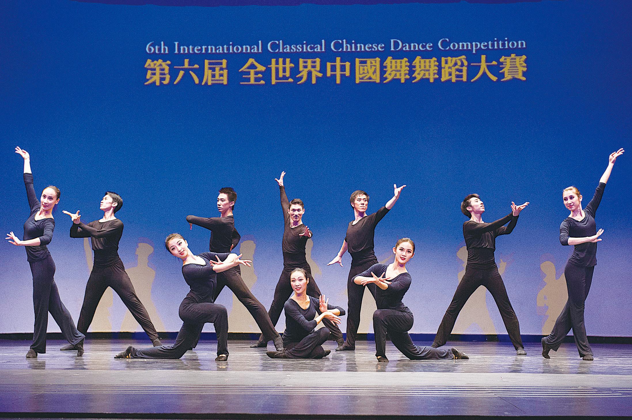 中國舞大賽在即 專家領你看門道