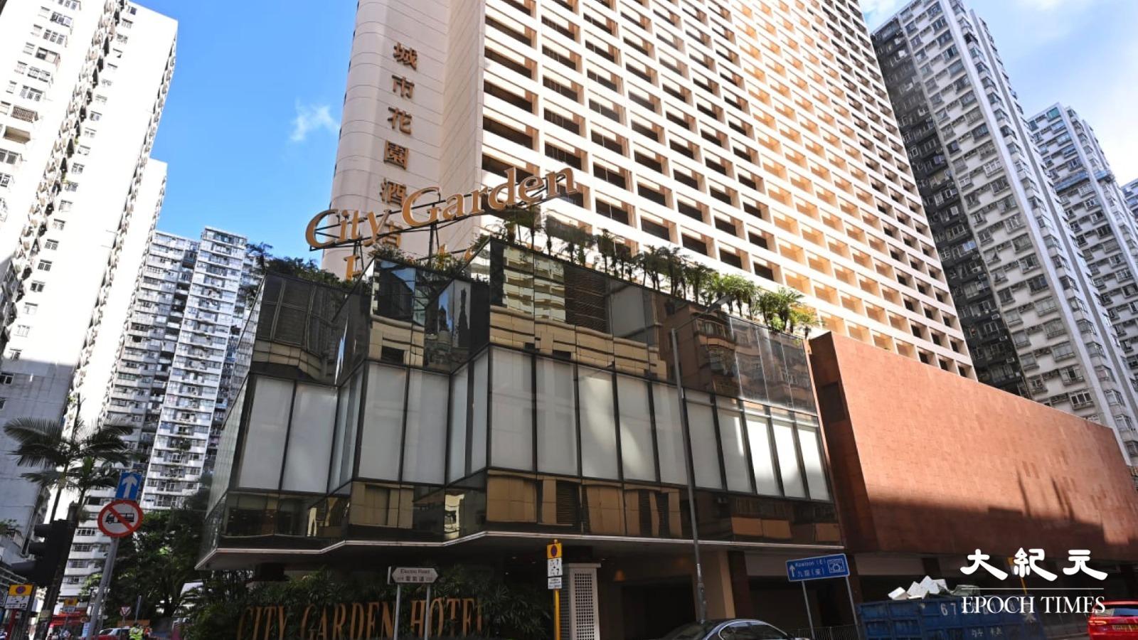【圖片新聞】傳北角城市花園酒店將變成國安公署分部 疑有國安人員戒備