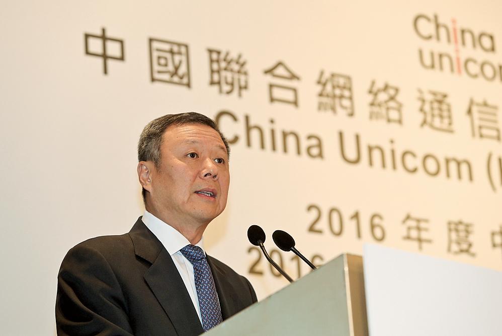 中聯通少賺79.6% 不派息