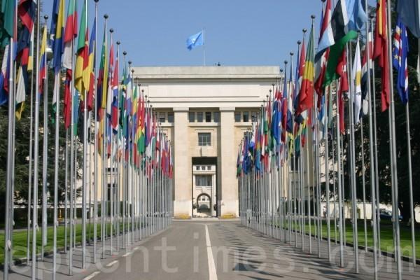 中共強摘器官曝光10年 國際議案譴責不斷