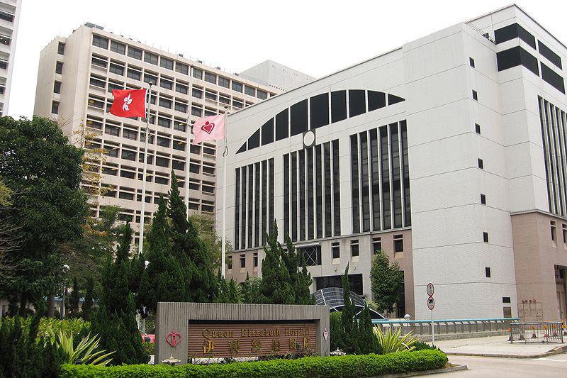 伊利沙伯醫院成為全港首間「愛嬰醫院」