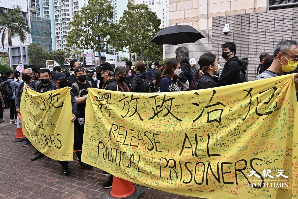 【聲援47】法院外聚近千人 陳日君王婆婆阮民安到場聲援(組圖)