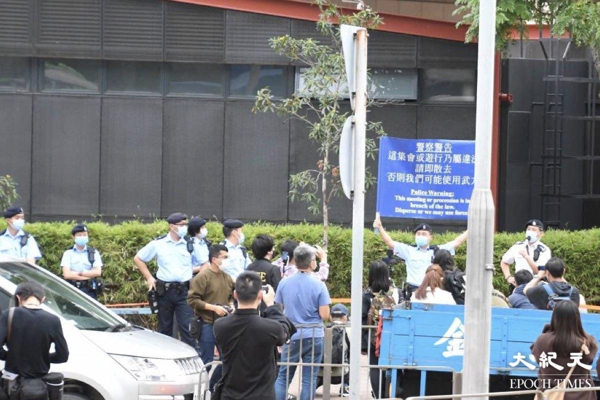 【聲援47】警方突然設封鎖區 市民被搜查 記者也需登記(不斷更新)