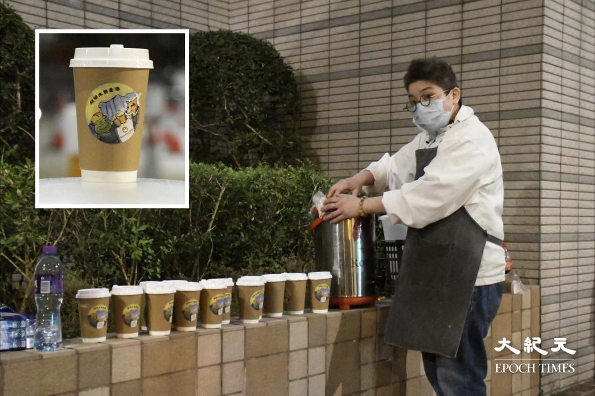 【聲援47】市民庭外打氣 花槽變小食部