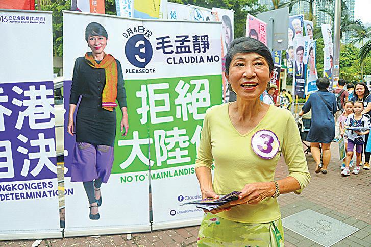 九龍西候選人語