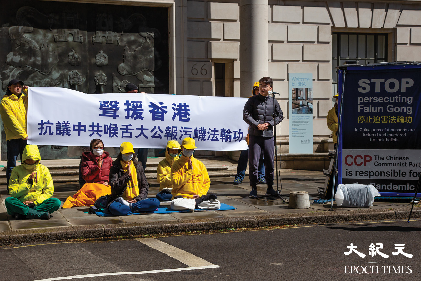 英法輪功學員中領館外抗議《大公報》 鄭文傑到場聲援