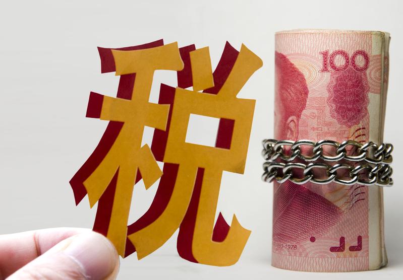 稅費供養失衡 學者:中國社會面臨沸水危機