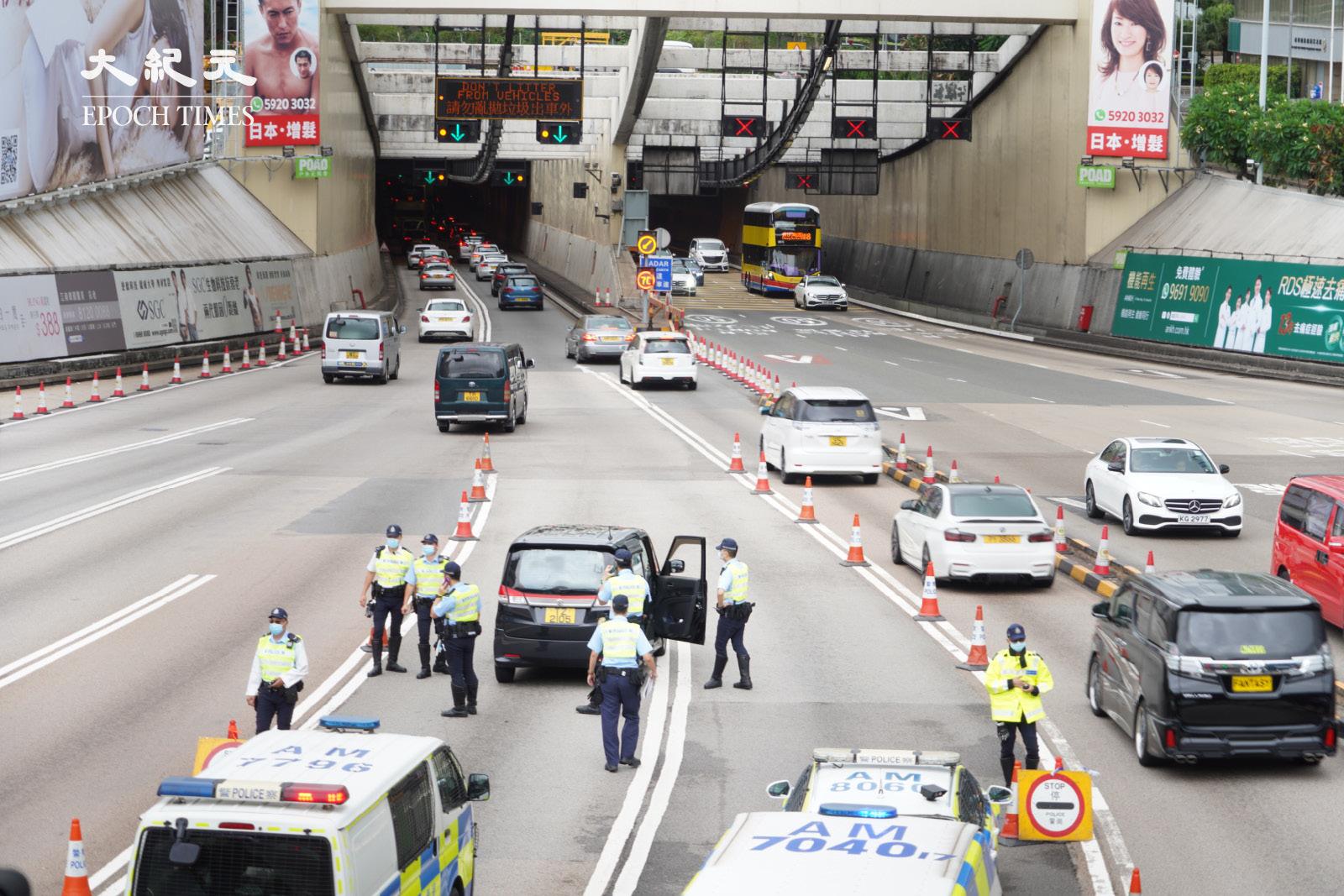 612兩周年|警方紅隧設路障查車  過海交通擠塞【組圖】