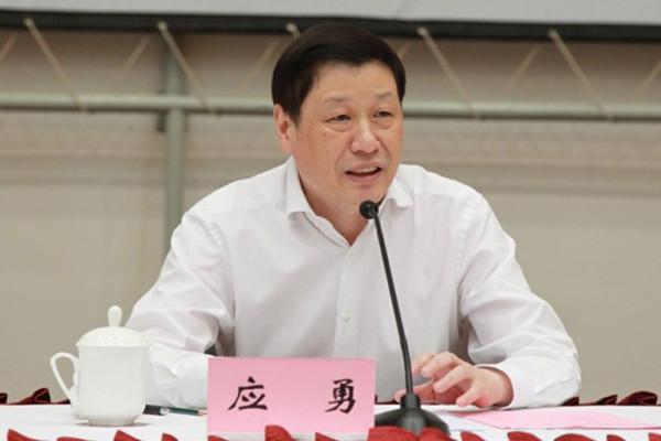 周曉輝:應勇見捷克總統 韓正上海工作轉交