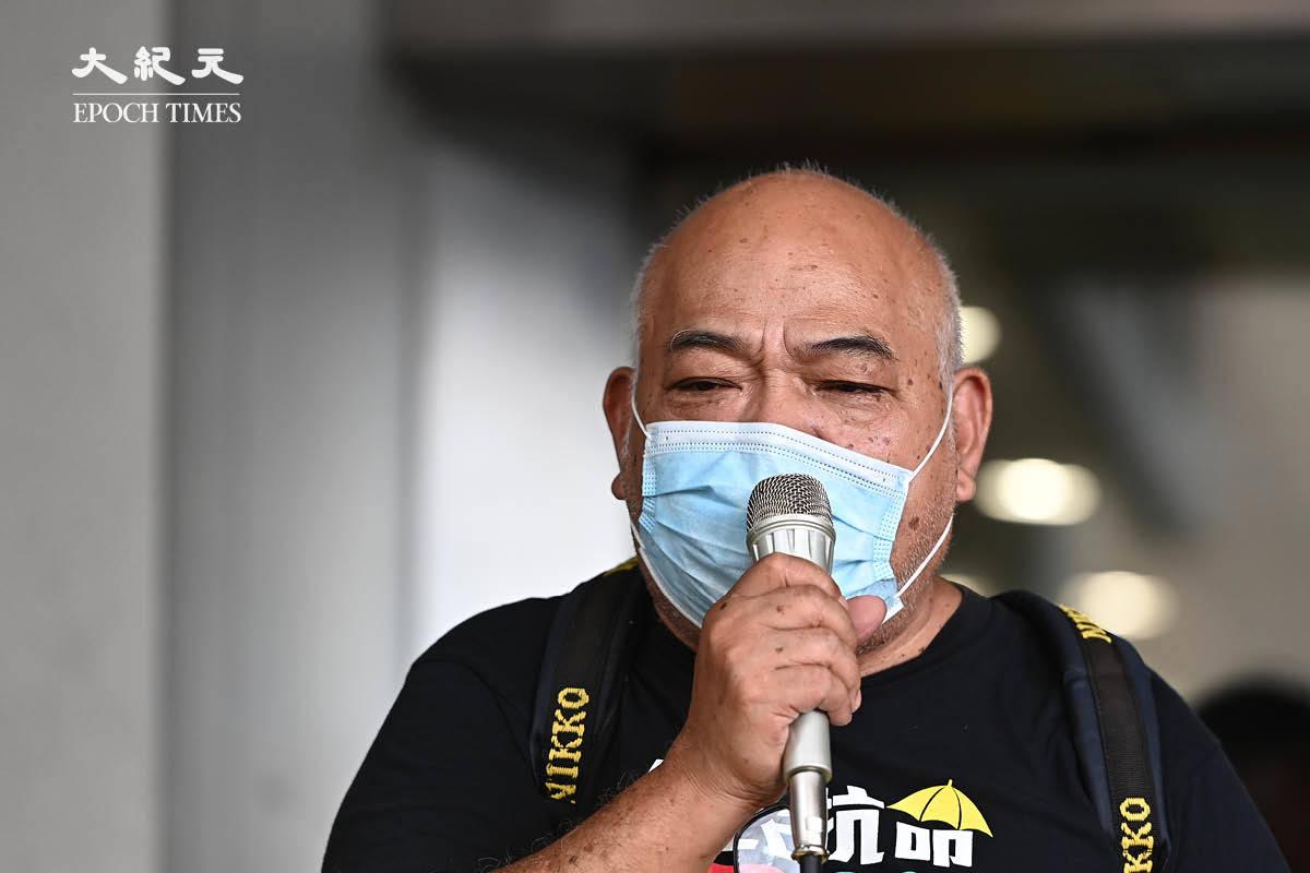 放「釋放政治犯」汽球 曾健成認罪罰款2,500元 李卓人否認兩罪候審