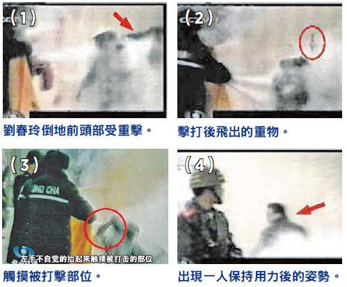 陸媒對陳光標起底  「天安門自焚」偽案再受關注