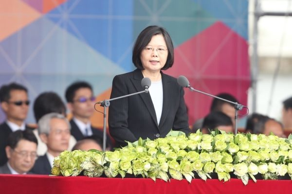 雙十國慶 蔡英文:維持台灣民主與台海和平