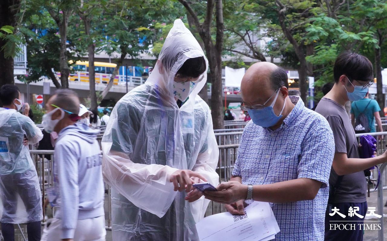渣馬參賽者今起領取選手包及接受病毒檢測