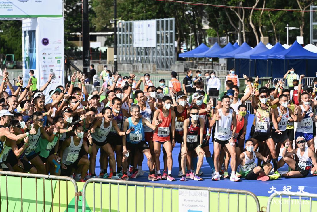 馬拉松2021今日開跑 警方出動兩千警力戒備