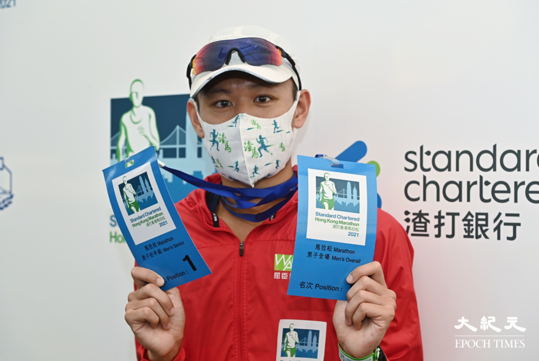 渣馬2021|黃啟樂1秒險勝全馬男子組奪冠 姚潔貞贏女子組冠軍