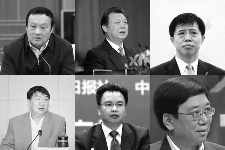 這六大「省部級老虎」都檢舉了誰?