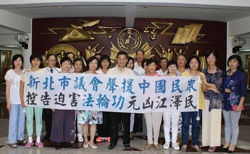 新北市議會通過提案 聲援中國民眾控告江澤民