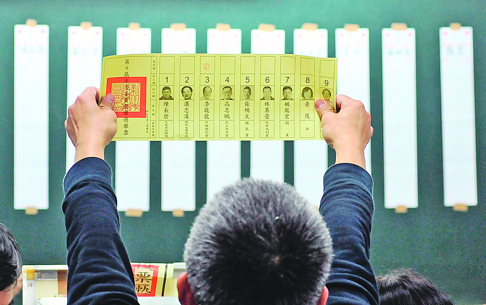 中國國情淪為對抗文明的遮羞布