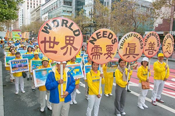 數千人三藩市遊行傳法輪功美好真相 籲制止迫害