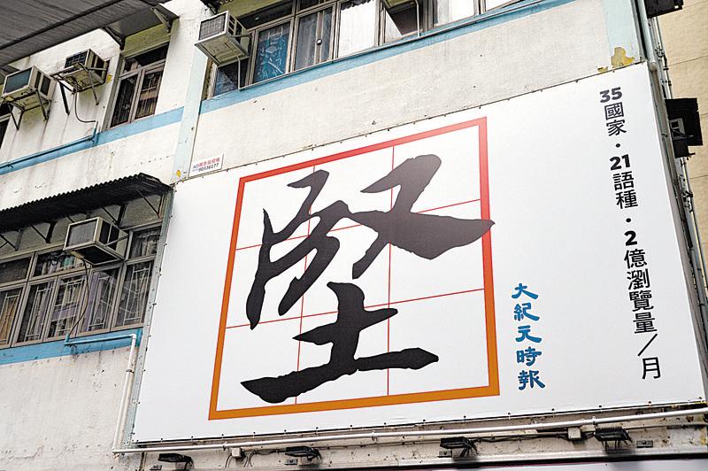 2016,香港要堅