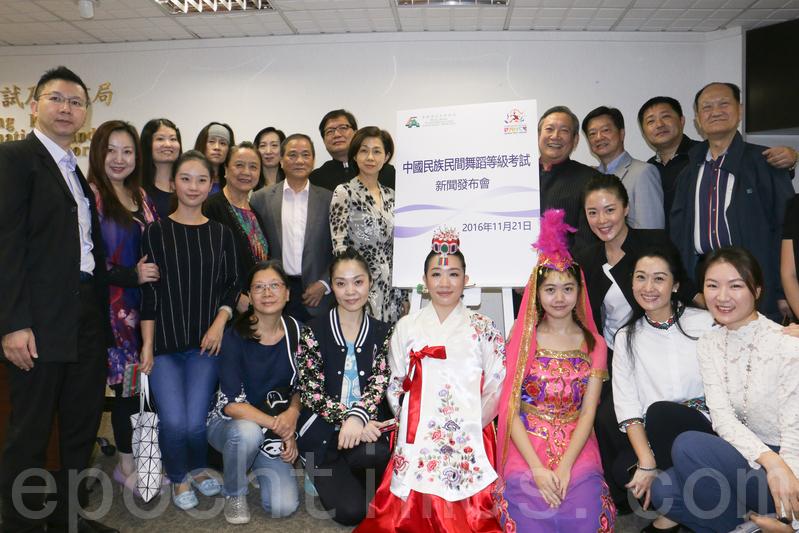 中國民族民間舞考級 首設香港考場